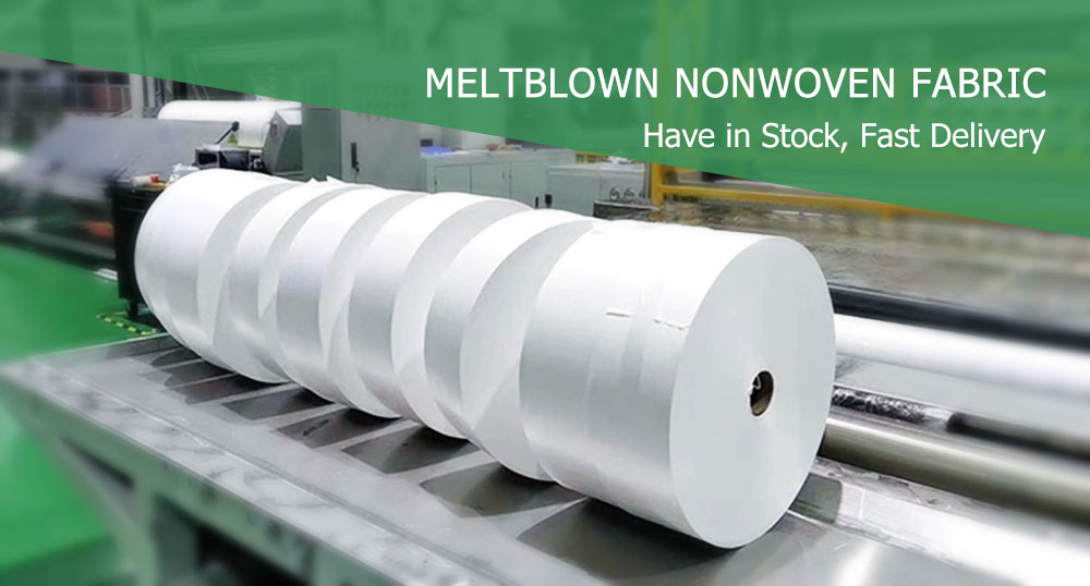 meltblown-nonwoven-fabric-supplier