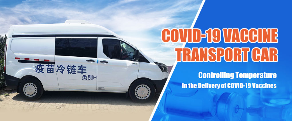 cold-chains-transport-car