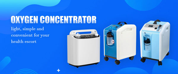 advantages-of-the-oxygen-concentrator