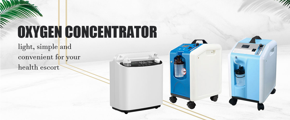 oxygen-concentrator-for-sale-in-indonesia